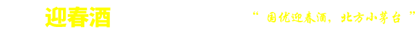 ballbet官网-ballbet平台下载-betball贝博软件下载